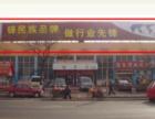 肥城汽车站楼顶广告位招商