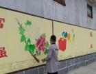 艺术彩绘涂鸦来找我,幼儿园影视墙文化喷绘个性