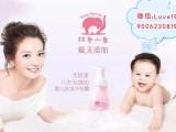 红色小象母婴用品是要加入一叶子微商吗