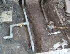 盘龙区专业室内暗管漏水维修地下管网漏水检测高空水管排修
