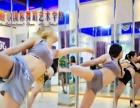 湖州哪里有钢管舞培训学校/钢管舞健身减肥较好