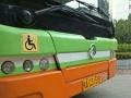 公交车丶大巴车包车