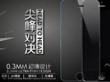 玻璃贴膜 苹果4/5 iphone4S/5S系列手机钢化玻璃膜