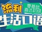 武汉外贸英语学习哪里好 零基础英语培训速成班费用多少