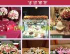 哈尔滨开业花篮生日鲜花礼品活动鲜花速递订花送花店1
