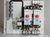 厂家供应双速型 NMCPSD/KBOD-45C/M25/M16/
