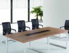 学生课桌培训桌办公桌会议桌员工屏风快餐桌椅酒店餐椅椅套