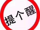 小王流动救援