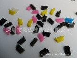 硅胶防尘塞 橡胶塞 USB防尘盖 iphone手机防尘塞 电子电