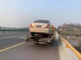 晋城汽车拖车牵引道路救援更换轮胎热线