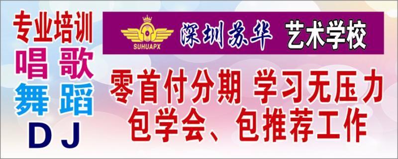 专业唱歌培训 歌手培训学校 酒吧职业歌手网红主播歌手培训班