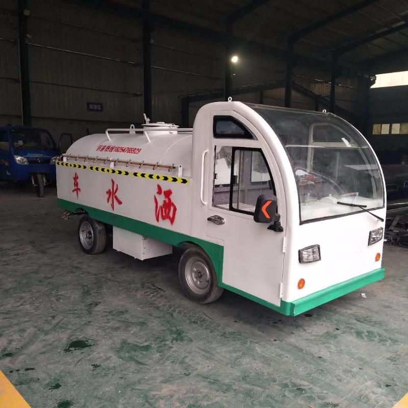 小型电动洒水车 纯电动三轮洒水车绿化除尘用途大