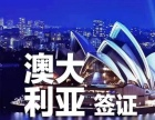 韩国签证劳务打工留学五年多次往返日本澳大利亚