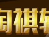淘祺轩瓷砖加盟