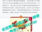 贵州帮帮尔苗药有限公司生产 老倪膏药膏药到底怎样 能不能相信