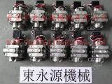 坑梓油缸密封件,继电器更换维修 购现货选东永源