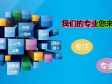 鄭州網站建設報價