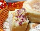 上海苏州酒酿饼技术免加盟培训