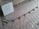 碳纤维发热电缆 电暖器 电暖画 家庭取暖