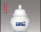青花陶瓷罐厂家大药房药柜中药罐子定做
