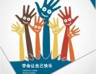 2020年上海市高级建筑工程师职称考试晋级条件