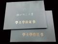 在杭州夜大函授报名哪家机构靠谱