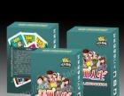 武汉艺佳广告有限公司 提供广告全程360度贴心服务