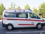 天津病人长途救护车 病人用救护车跨省