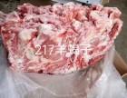 北京牛羊肉羊蝎子就找北航汇一手货源 价格优惠