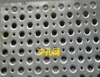 供应养殖铁丝网 铁丝网围栏 铁丝网护栏 建筑网片 钢板网片