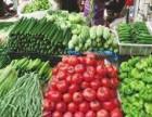 惠州惠万佳蔬菜配送蔬菜食材配送