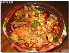 紫燕百味鸡加盟 夫妻肺片调料 特色小吃卤藕 拌海带丝