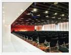 北京会议中心星际酒店