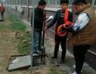 嘉兴管道漏水检测 嘉兴地下水管漏水查漏 嘉兴自来水管漏水测漏