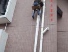 珠海宏发专业水管维修改管