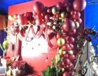 长沙气球布置及策划 气球生日宴