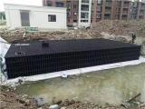 小型污水处理