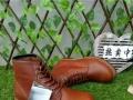 2016新款鞋子,商机合作,批发代发