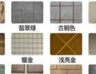 专业保洁清洗 瓷砖美缝 瓷缝