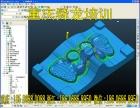 舜龙重庆模具设计学校名单培训:模具设计 3D建模 数控编程