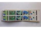 國慶小全張郵票回收價格 回收