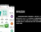 技术为王 App原生态开发,微信二次开发,建站