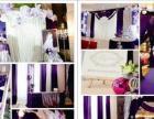 婚礼策划 婚礼摄像摄影 婚礼跟妆一条龙服务