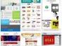 淘宝天猫网店首页设计/详情页设计/爆款设计