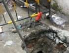 江阴申港疏通下水道水下作业疏通管道高压清洗污水管道