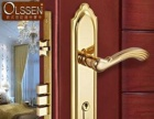 寮步(辉腾开锁公司)专业开修保险柜、开车锁、配车匙