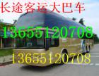 客车)扬州到武汉直达汽车(发车时间表)+大巴车票价多少钱?