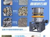 廠家供應小型制砂機 礦山石頭粉碎機