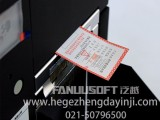 产品合格证标签打印机高清平张合格证打印机