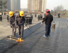 香河防水公司 專業樓頂防水 衛生間防水設計維修施工電話